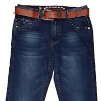 Джинсы мужские New skay jeans 27046
