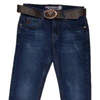 Джинсы мужские New skay jeans 71387