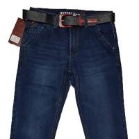 Джинсы мужские New skay jeans 72305