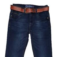 Джинсы мужские New skay jeans 85756