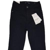 Джинсы женские Hepyek jeans 501