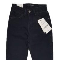 Джинсы женские Hepyek jeans 501a