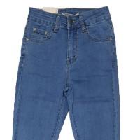 Джинсы женские Version jeans 7599