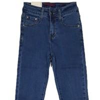 Джинсы женские Version jeans американка 7623