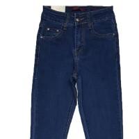 Джинсы женские Version jeans 7629