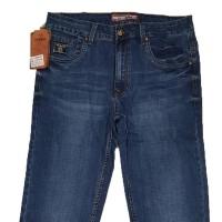 Джинсы мужские New skay jeans 88809