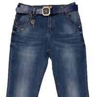 Джинсы женские Dicesil jeans 5188