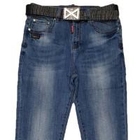 Джинсы женские Dicesil jeans 5195