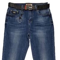 Джинсы женские Dicesil jeans 5197