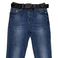 Джинсы женские Dicesil jeans 5199