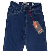 Джинсы женские XRAY jeans американка 710