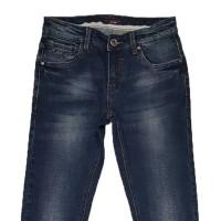 Джинсы мужские Star king jeans 17046