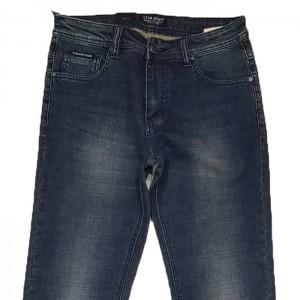 Джинсы мужские Star king jeans 17052a