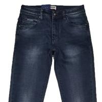 Джинсы мужские Star king jeans 17073
