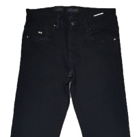 Джинсы мужские Star king jeans 17086b