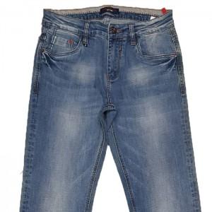 Джинсы мужские Star king jeans 7177