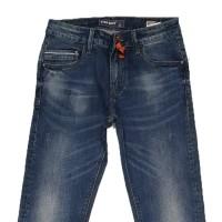 Джинсы мужские Star king jeans 7210