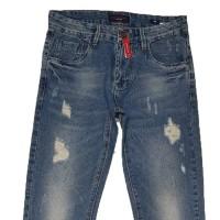 Джинсы мужские Star king jeans 7212