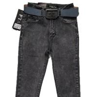 Джинсы женские Pealtia jeans американка 1121