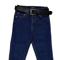 Джинсы женские Pealtia jeans американка 155