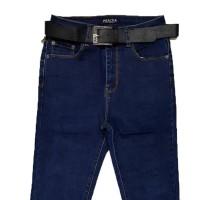 Джинсы женские Pealtia jeans американка 3787