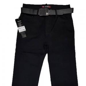 Джинсы женские Pandona jeans 737