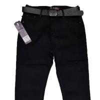 Джинсы женские Pandona jeans 932