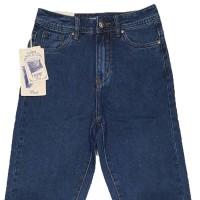 Джинсы женские Cudi jeans MOM 9322
