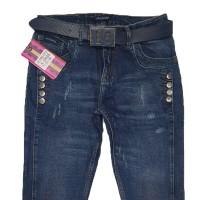 Джинсы женские Lo lo blues jeans boyfrend 5935
