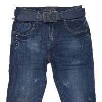 Джинсы женские Lo lo blues jeans boyfrend 728