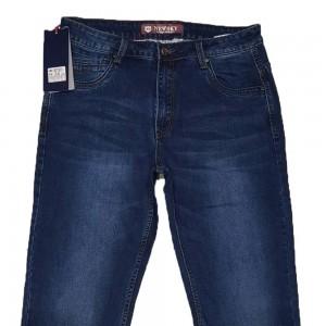 Джинсы мужские Resalsa jeans 27021