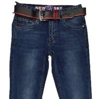 Джинсы мужские Resalsa jeans 27040