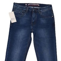 Джинсы мужские Resalsa jeans 27050a