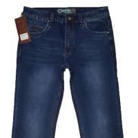 Джинсы мужские Resalsa jeans 270781