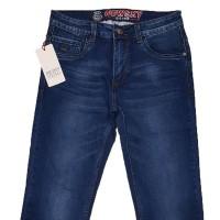 Джинсы мужские Resalsa jeans 38132