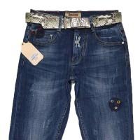Джинсы женские Dicesil jeans boyfrend 5296