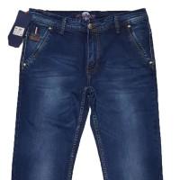 Джинсы мужские Resalsa jeans 58257