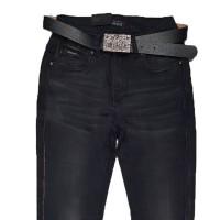Джинсы женские Resalsa jeans 6010