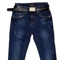 Джинсы женские Dknsel jeans 6068