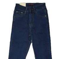 Джинсы женские Cudi jeans американка 6631