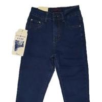 Джинсы женские Cudi jeans американка 6634