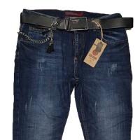 Джинсы женские Liuzin jeans boyfrend 7025