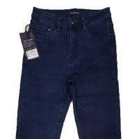 Джинсы женские Kt MOSS jeans американка 748