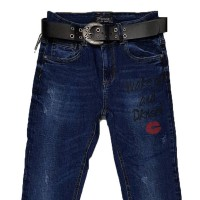 Джинсы женские Dknsel jeans 8061