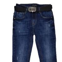 Джинсы женские Dknsel jeans 8066