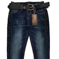 Джинсы женские Liuzin jeans 1153