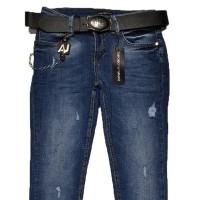 Джинсы женские AN jeans 5089