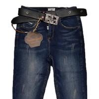 Джинсы женские Poshum jeans 9010