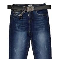 Джинсы женские Poshum jeans 9010a
