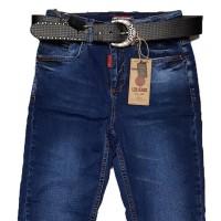 Джинсы женские Liuzin jeans 9011
